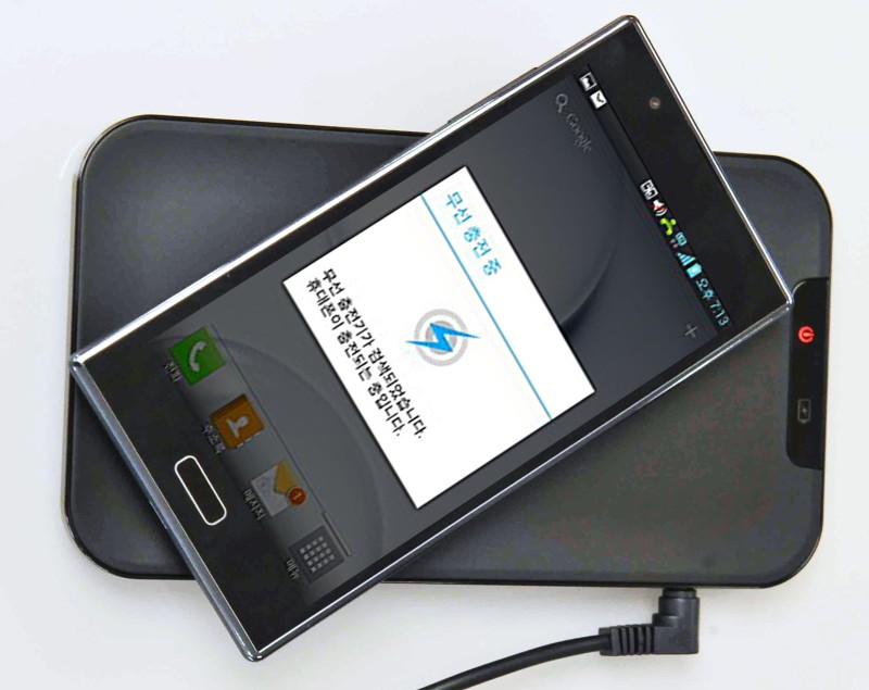 wireless charging innovations