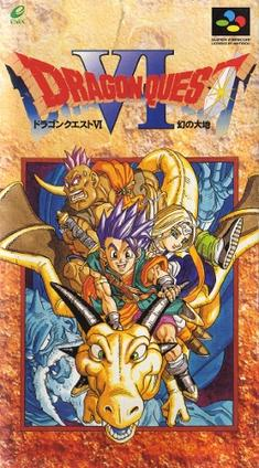 Dragon_Quest_VI