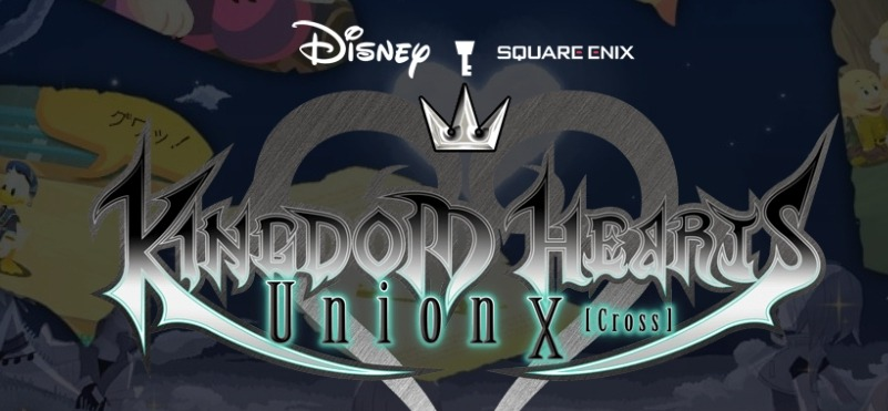 union X game